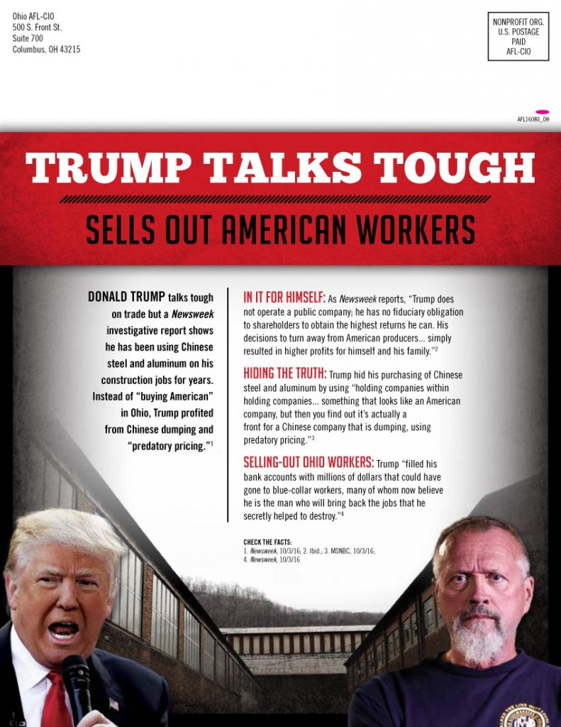 trump_steelworkers_chinaz